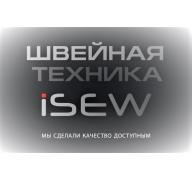 В Украине появился новый бренд швейных машин iSEW