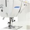 Швейна машина Juki HZL DX5