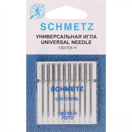 Иглы Schmetz универсальные №70, 10 штук