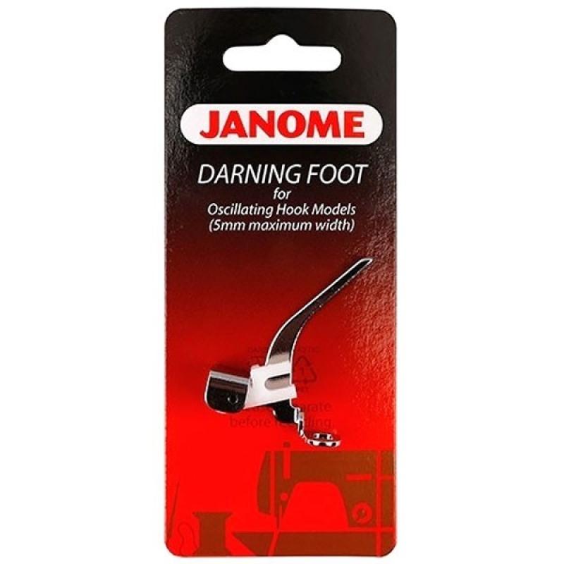 Лапка для вишивки-стежки Janome 200127000