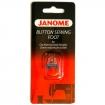 Лапка для пришивания пуговиц Janome 200131007