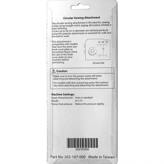 Приспособление для вышивки по кругу Janome 202-107-000