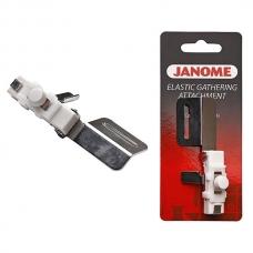 Лапка для резинки 9-13,5 мм Janome 795817106 фото