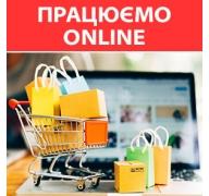 ВАЖНО! Локдаун в Харькове: магазин будет работать только онлайн
