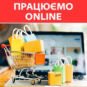 ВАЖЛИВО! Локдаун у Харкові: магазин буде працювати тільки онлайн
