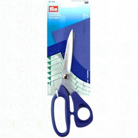 Ножницы портновские Prym 611512 KAI 21см