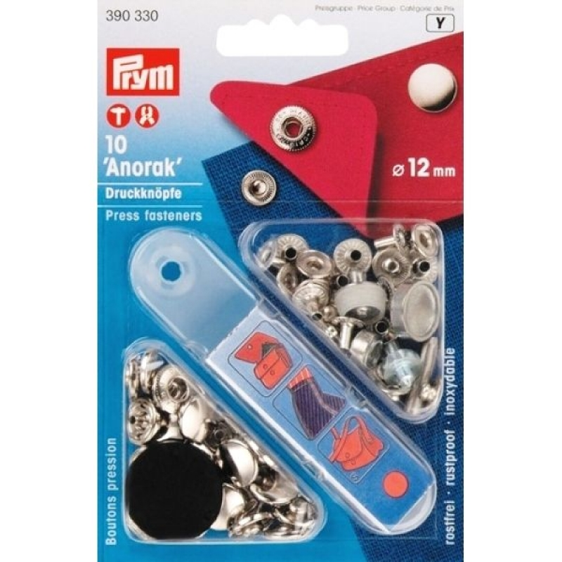 Кнопки Prym Anorak 12мм серебристые 390330