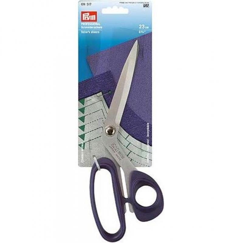 Ножницы портновские Prym 611517 KAI 23 см