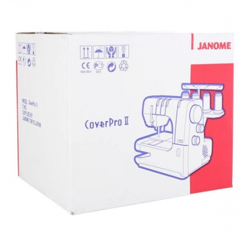 Распошивальная машина JANOME Cover Pro 2 фото
