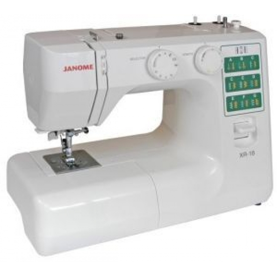Janome XR 18