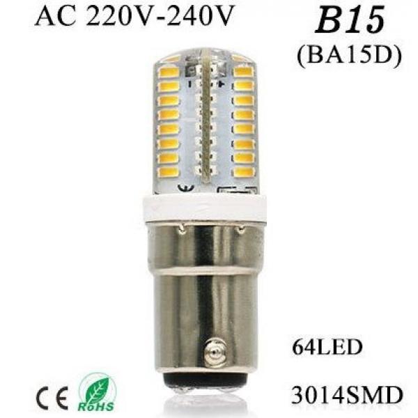 Лампа LED двухконтактная для швейных машин 3W фото