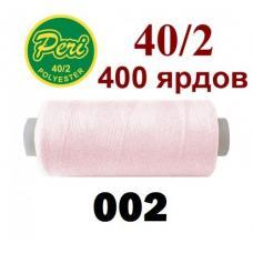 Швейные нитки Peri 002 фото