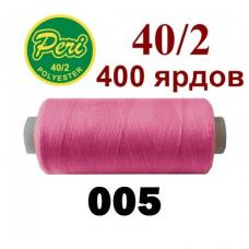Швейные нитки Peri 005 фото