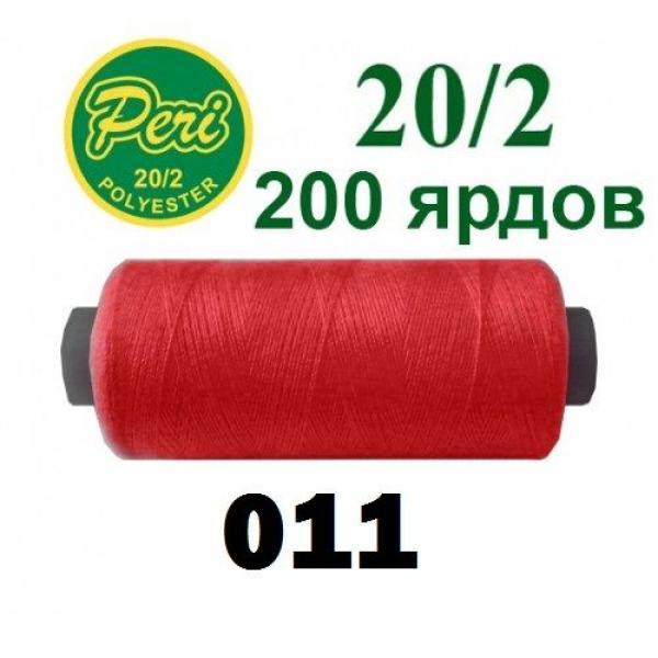 Швейные нитки Peri 011 фото