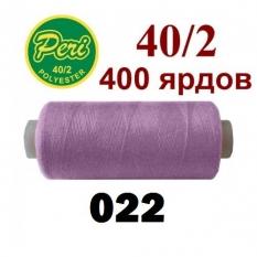 Швейные нитки Peri 022 фото