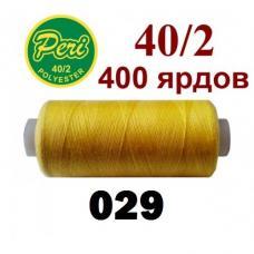 Швейные нитки Peri 029 фото