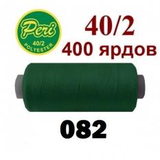 Швейные нитки Peri 082 фото