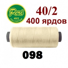 Швейные нитки Peri 098 фото