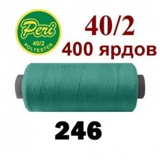 Швейные нитки Peri 246 фото