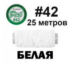 Швейная нитка резинка Peri Белая фото