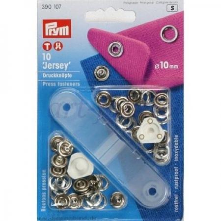 Кнопки Prym Jersey 10мм серебристые 390107
